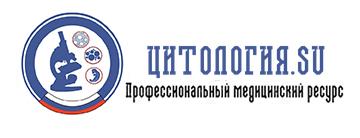 tsitologiya.su