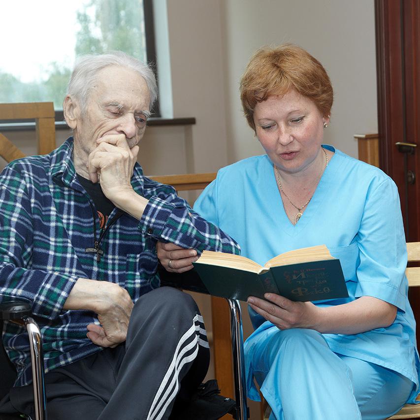 Пансионат для пожилых людей во всеволожском районе